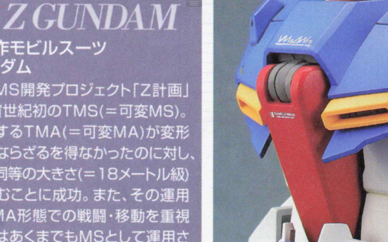 ScanSnap iX1600 エクセレント 圧縮率:やや高