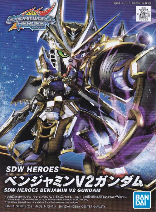 SDW HEROES ベンジャミンV2ガンダム