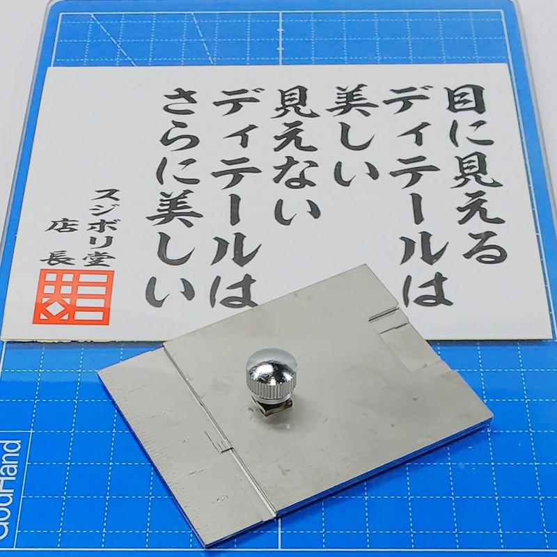 岬式T型スライド定規