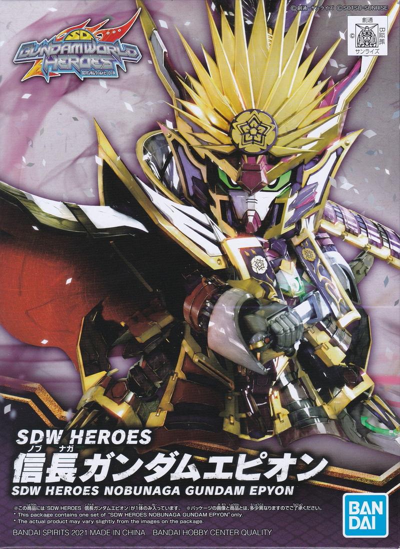 SDW HEROES 信長ガンダムエピオン
