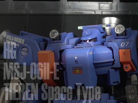 HG ティエレン宇宙型
