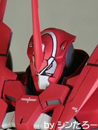 MG GN-X(シンたろーさん製作)